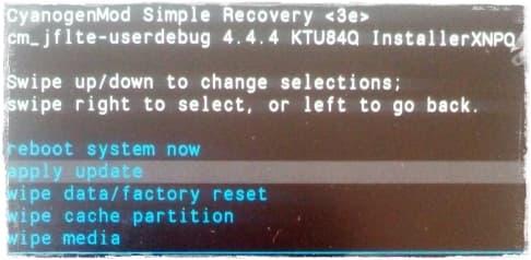 s4_einfaches_recovery_februar_2015_screenshot
